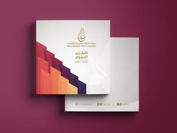 <span>التقرير السنوي لمركز الملك سلمان للشباب</span><i>→</i>