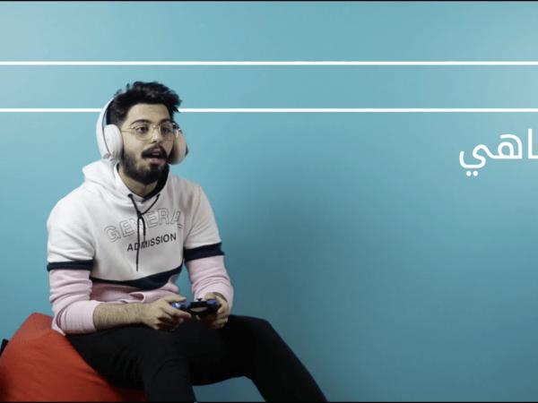 <span>أخوك اللي ما يقول لا</span><i>→</i>