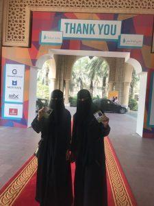 مشبكيات في دبي لينكس 2018