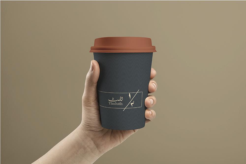 قهوة ثلث