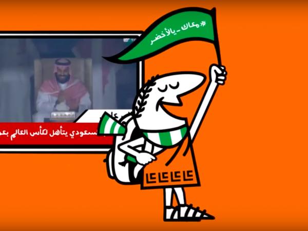 <span>حملة ليتل سيزرز لكأس العالم</span><i>→</i>